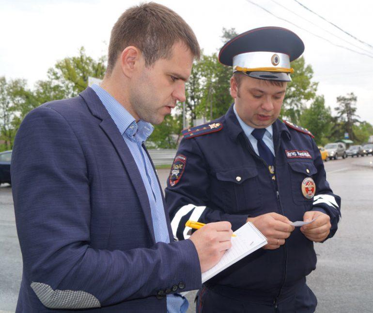 Народный фронт, аварийные участки, Одинцово