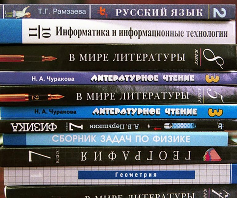 Сокращение перечня учебников